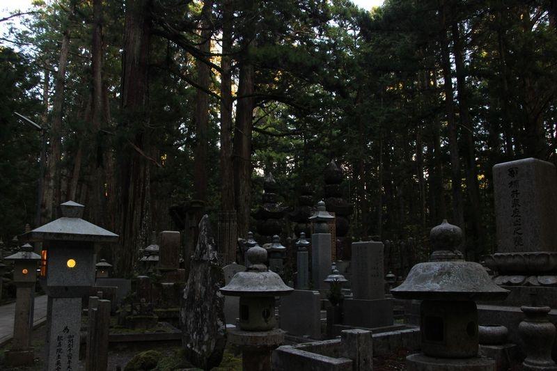 Japon 047