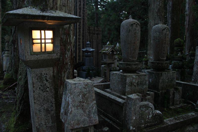 Japon 056
