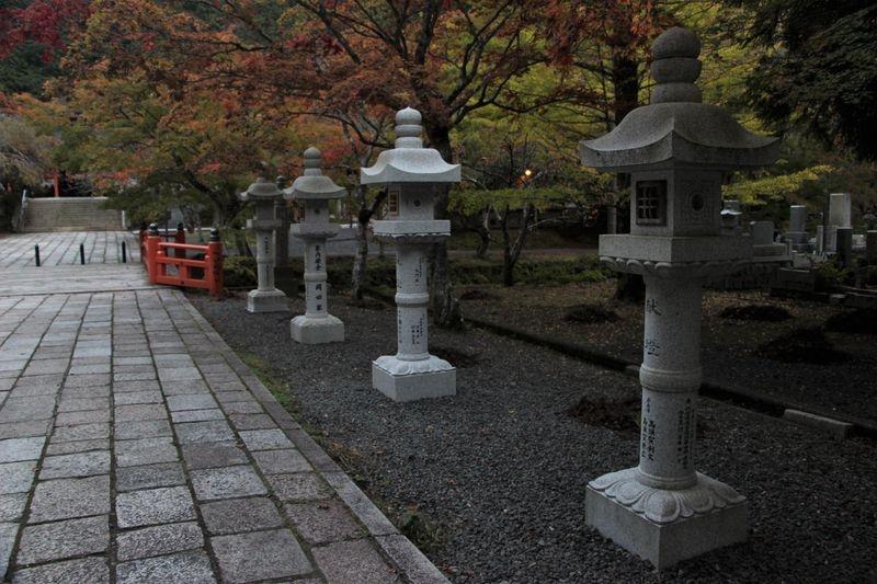 Japon 057