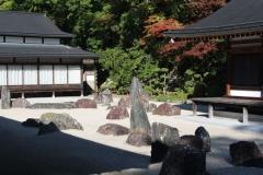Japon 063