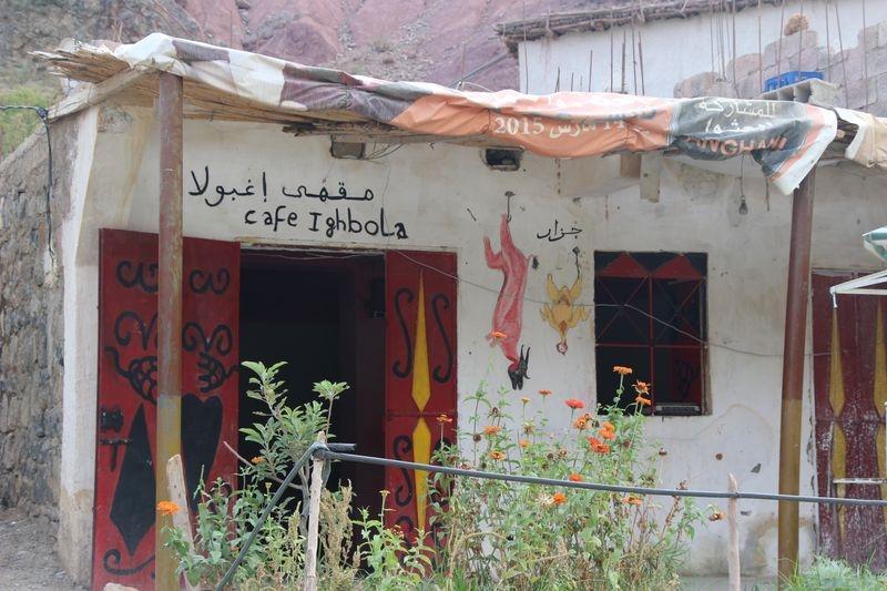Maroc 2017 121