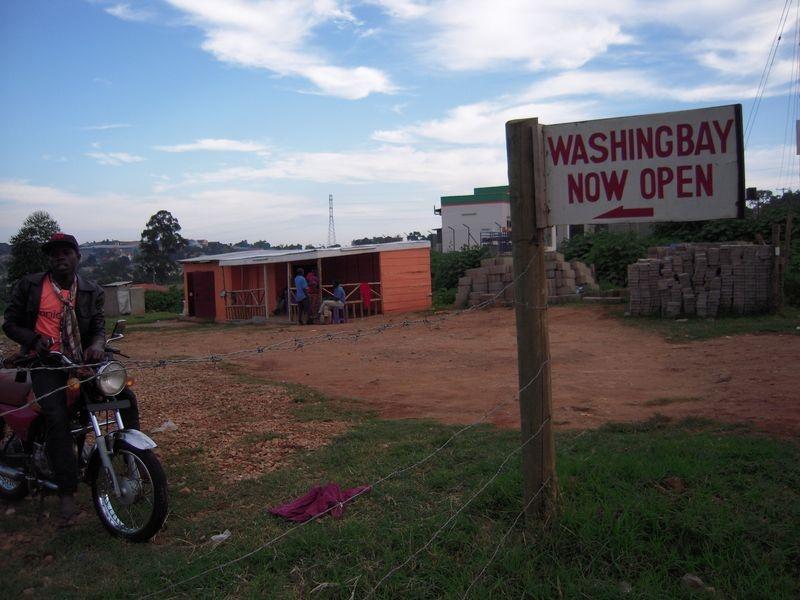 Ouganda 2014 078