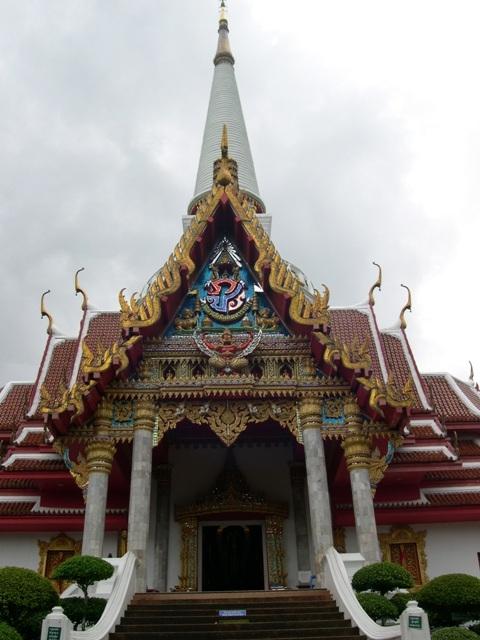 Excursions Thailande 028